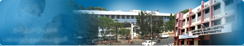 GOVT. Dental  College & Hospital